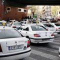tarifas del taxi 2017